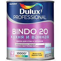 Краска Dulux BINDO 20 полуматовая