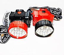 Налобный фонарь High Power LED LP-582 в ассортименте