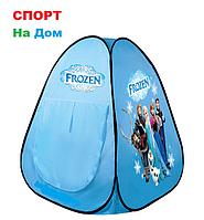 Детский игровой домик-палатка Холодное сердце ( размеры 100 х 100 х 105 см )
