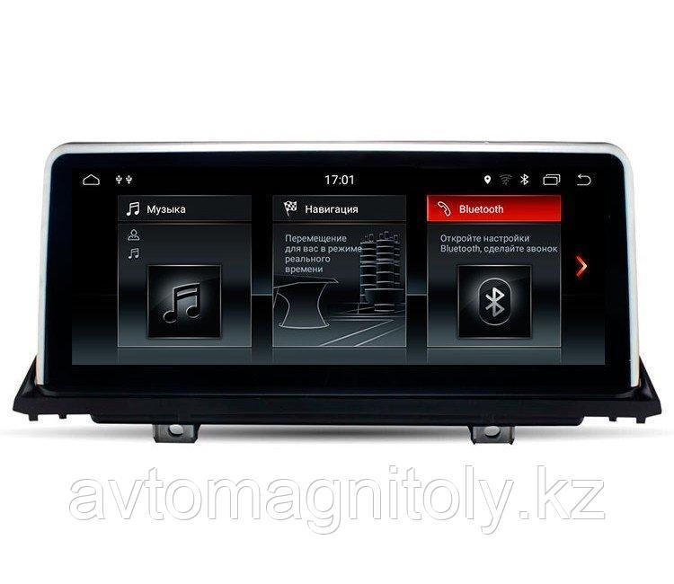 Автомагнитола AutoLine BMW E70 ANDROID