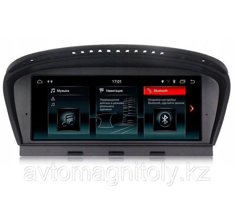 Автомагнитола AutoLine BMW E60 ANDROID