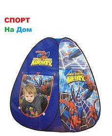 Детский игровой домик-палатка Spider Man  ( размеры 72 х 72 х 92 см )