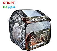 Детский игровой домик-палатка    ( размеры 109 х 103 х 116 см )