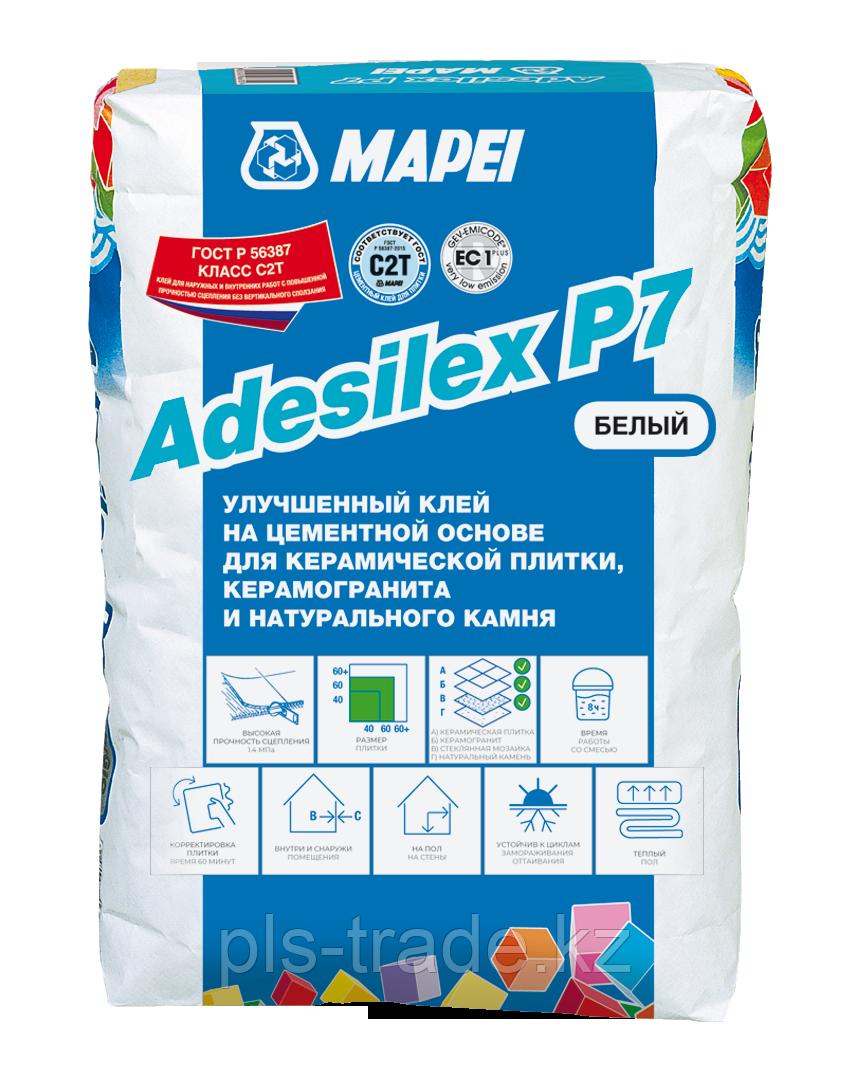 ADESILEX P7 Улучшенный клей С2Т на цементной основе