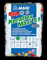 KERAFLEX MAXI S1 клей для керамогранита улучшенный