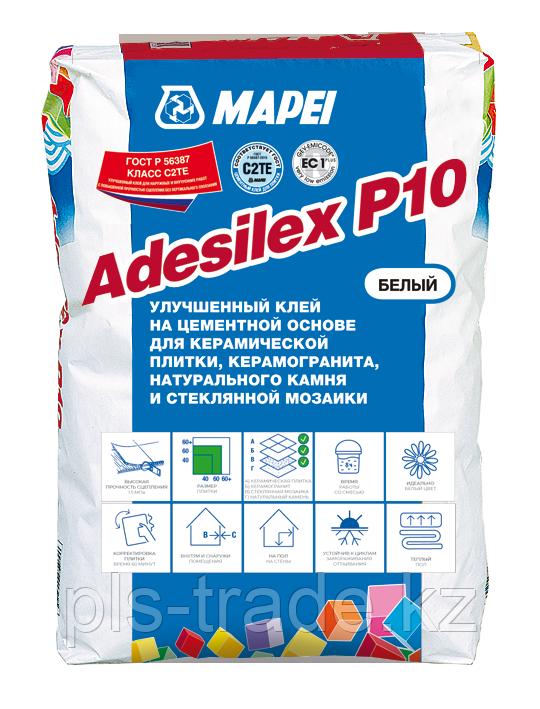 ADESILEX P10 клей для мозаики супер белый