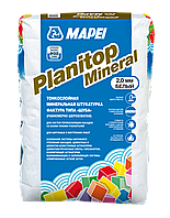 PLANITOP MINERAL 2,0 MM декоративная штукатурка