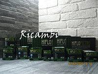 Фильтры Hiflo Filtro для мотоц...