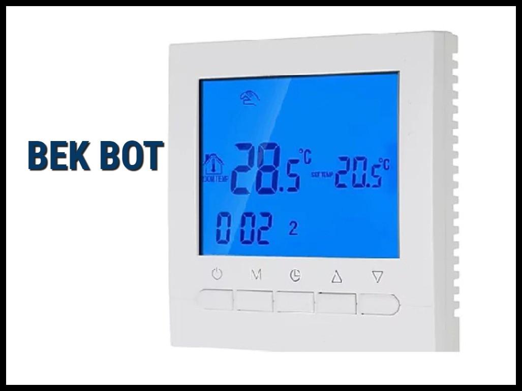 Электронный терморегулятор Bek BOT