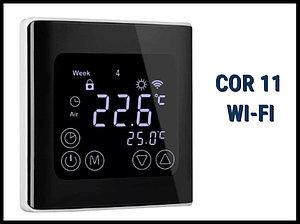 Программируемый терморегулятор Cor 11 (Wi-Fi)