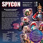 Настольная игра: Spycon, арт.  915164, фото 4