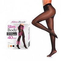 Колготки для похудения SLIM BODY с 3D эффектом [40 den] (Размер-5 / Черный)