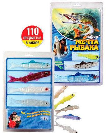 Набор наживок «Мечта рыбака» [BANJO 006 MINNOW, 110 предметов], фото 2