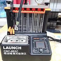 Launch CNC 603C - Установка для тестирования и очистки форсунок