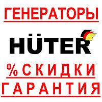 Бензиновые генераторы доставка по Казахстану
