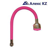 Гусак гибкий КА02 розовый