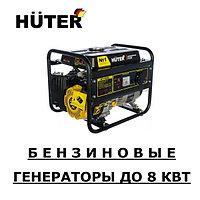 Бензиновые генераторы в Алматы c доставкой, фото 1
