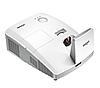 Ультракороткофокусный интерактивный проектор Vivitek DW771USTi, фото 2