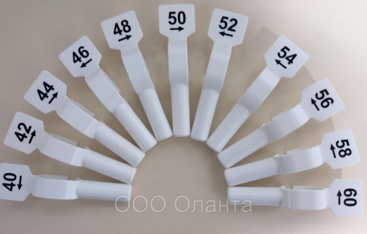 """Разделители размеров на вешало """"Взрослые"""" (40-60 размер) арт. РВ"""