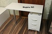 Маникюрный стол (модель 5)