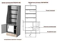 Тумба для мини-кухни Ф10Т/М2, фото 1