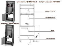 Тумба для мини-кухни Ф10Т/М3, фото 1