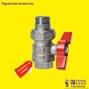 Краны,радиаторные краны,стабилизаторы напряжения,LOCTITE,LOXEAL,аварийная группа