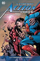 """Комикс """"Супермен — Action Comics. Пуленепробиваемый"""" Книга 2"""