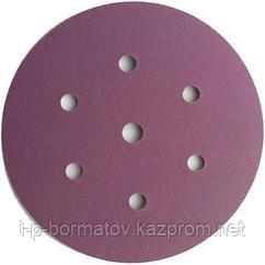 Абразивный материал в кругах 7 отверстий 150