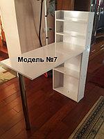 Маникюрный стол (Модель №7)