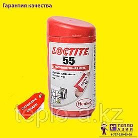LOCTITE-55 160м