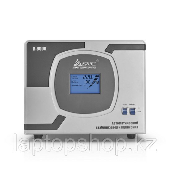 Стабилизатор (AVR) SVC R-9000, Мощность 9000ВА/7000Вт