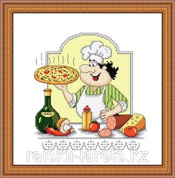 """Набор для вышивания крестиком """"Жар-пицца""""  КТ-014"""