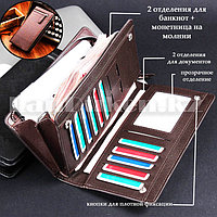Портмоне визитница кошелек коричневый клатч с пятью отделениями (040)