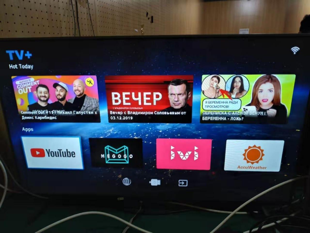 Телевизор YASIN LED-32E8000 WI-FI,YOUTUBE - фото 2