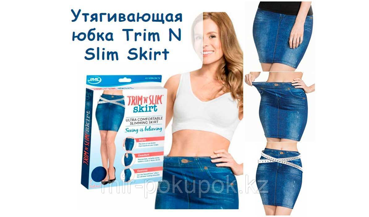 Распродажа! Утягивающая юбка Trim 'N' Slim Skirt, Алматы
