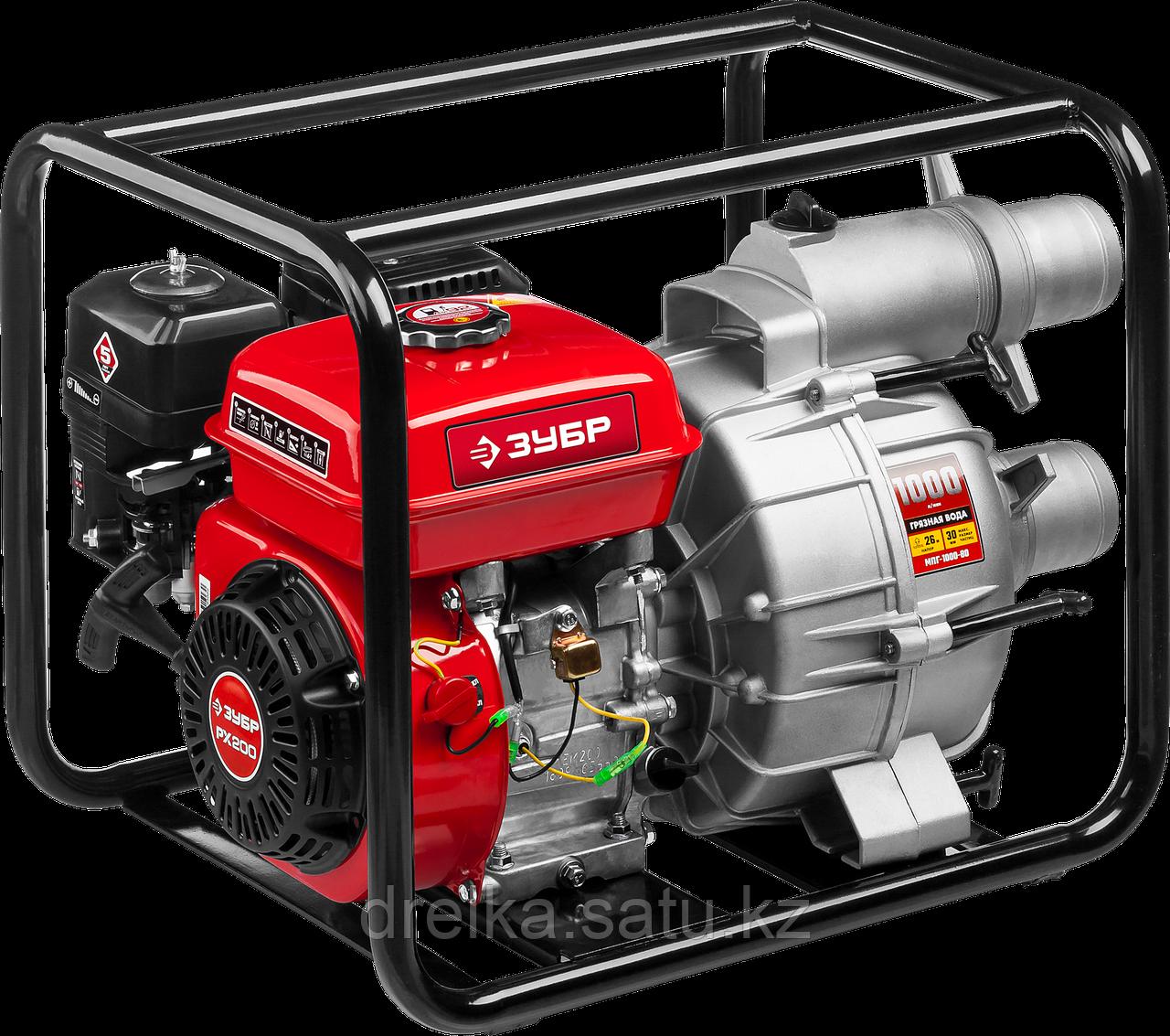 Мотопомпа бензиновая, ЗУБР МПГ-1000-80, для грязной воды, 1000 л/мин (60 м3/ч), патрубки 80 мм, напор 26 м
