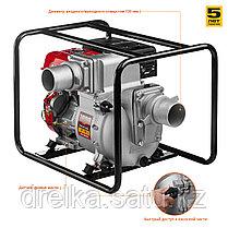 Мотопомпа бензиновая, ЗУБР МПГ-1800-100, для грязной воды, 1800 л/мин (108 м3/ч), патрубки 100 мм, напор 30 м, фото 2