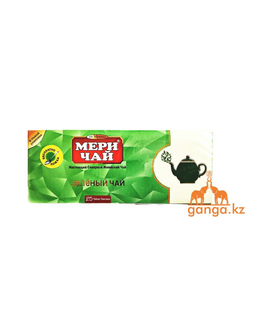 Мери Чай зеленый (Meri Chai Green Tea), 25 пакетиков
