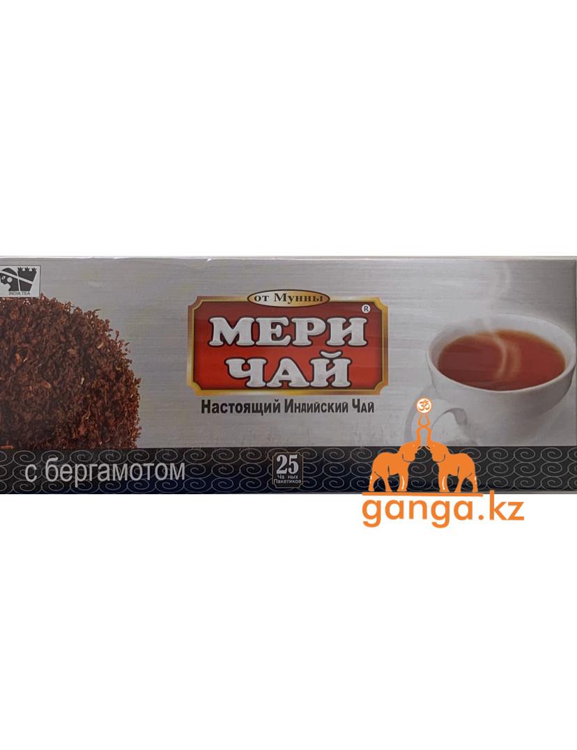 Мери Чай с бергамотом (Meri Chai earl grey), 25 пакетиков