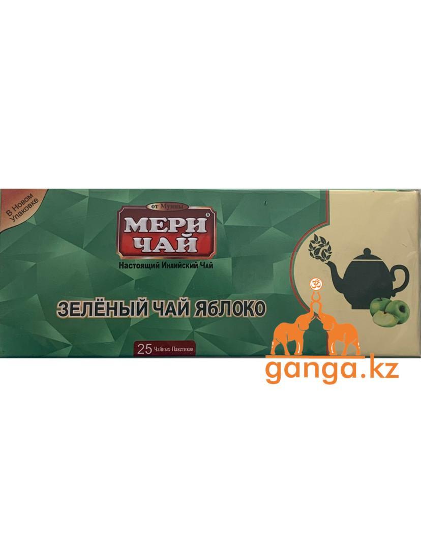 Мери Чай зеленый с яблоком (Meri Chai Green Tea Apple), 25 пакетиков