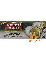 Мери чай зелёный с жасмином (Meri Chai Green tea Jasmine Flavour), 25 пакетиков