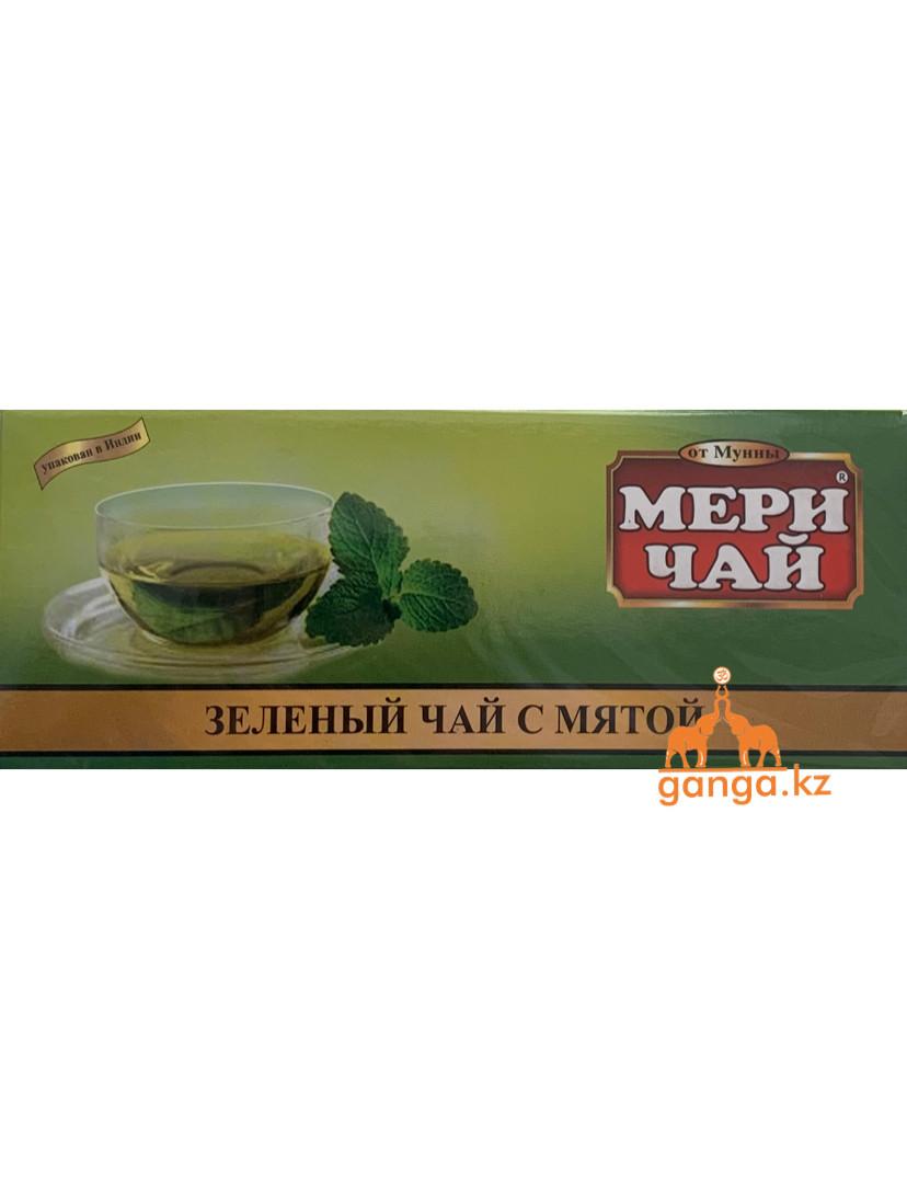 Мери чай зелёный с мятой (Meri Chai Mint), 25 пакетиков