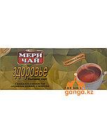 Мери чай здоровье (Meri Chai Health), 25 пакетиков