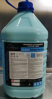 Ополаскиватель-кондиционер для машинной стирки CLEANCONDITIONER BLUE OCEAN