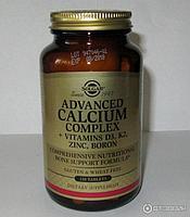 Solgar, Улучшенный кальциевый комплекс с витаминами D3, К2, цинком и бором, 120 таблеток.