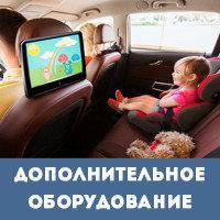 ANDROID мониторы, DVD мониторы, парктроники, камеры заднего вида