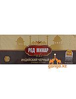 Ред Минар (Red Minar Tea), 25 пакетиков