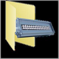 Прожектора серии L- PL WU