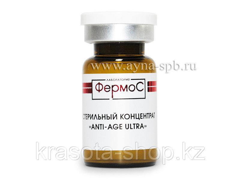 Стерильный концентрат Anti‐age Ultra, Kosmoteros, 6 мл